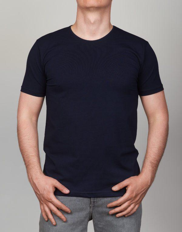 Vienspalviai vyriški marškinėliai Reid, vyriški marškinėliai, marškinėliai vyrams, vyriški drabužiai